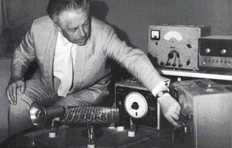 Hans Jenny, Cymatics: The Study of Wave Phenomena 1967